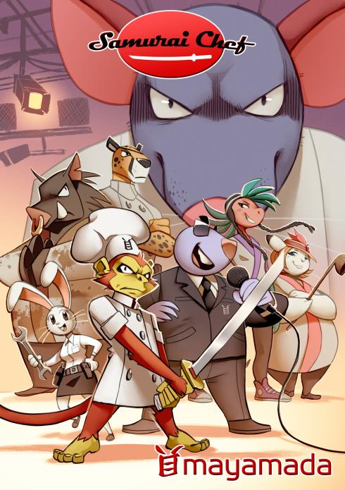 SamuraiChefVolume2Cover