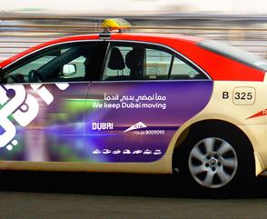dubai logo taxi